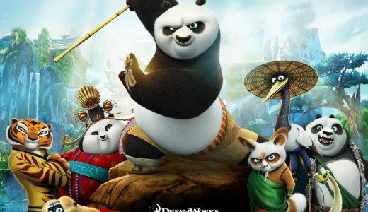 儿童动画电影 美国动画电影 功夫熊猫第三部 高清中英双字 百度云盘下载