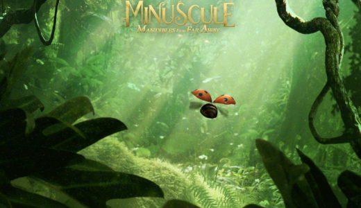 儿童动画电影 法国动画电影 昆虫总动员第二部 高清无字版 百度云盘下载