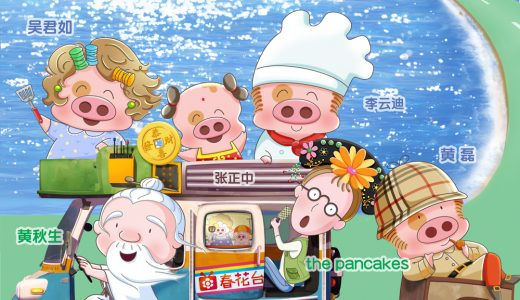 儿童动画电影 中国动画电影 麦兜我和我妈妈 高清中英双字 百度云盘下载