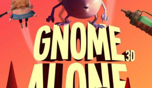 儿童动画电影 加拿大动画电影 花园精灵 高清中英双字 百度云盘下载