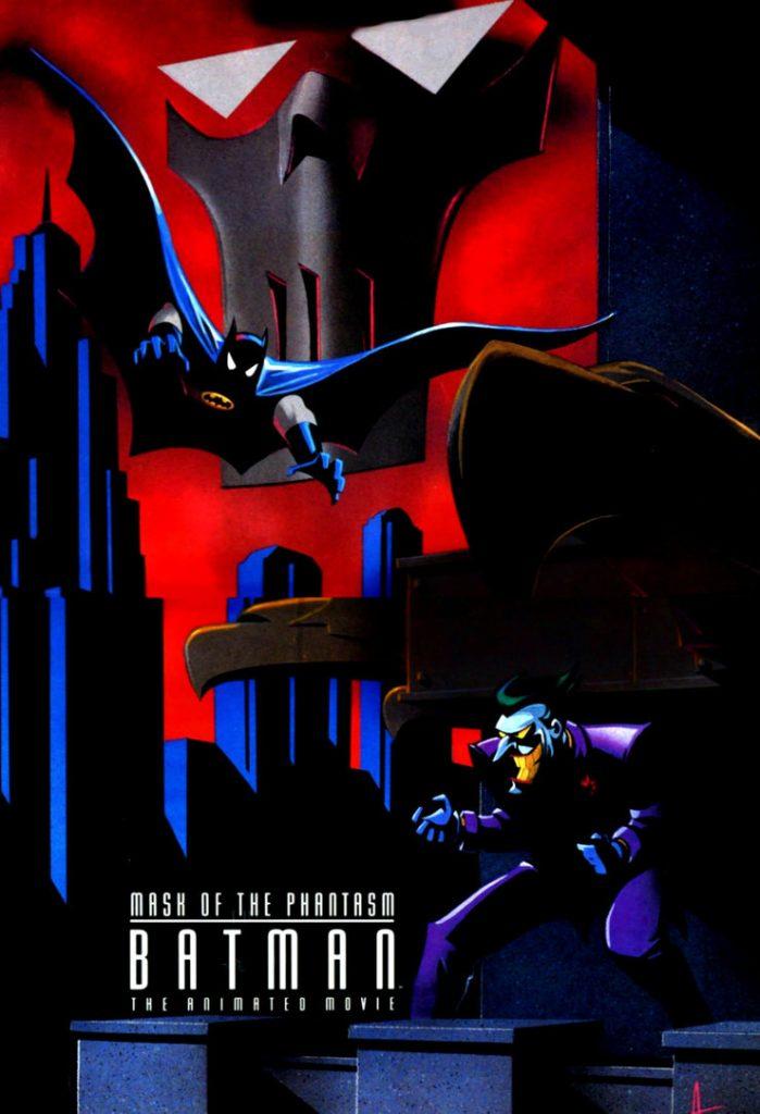 板栗育儿青少年影院-蝙蝠侠大战幻影人