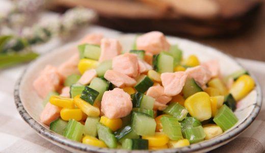 营养月子餐 什锦三文鱼粒 科学搭配营养美味 板栗育儿月子餐