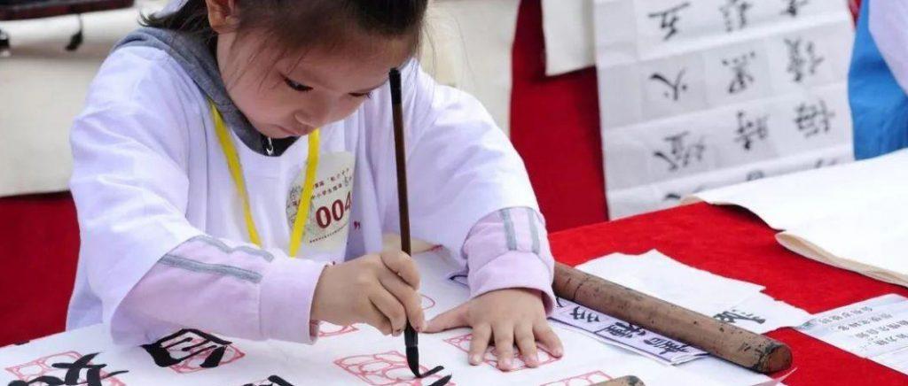 板栗育儿-儿童书法培训