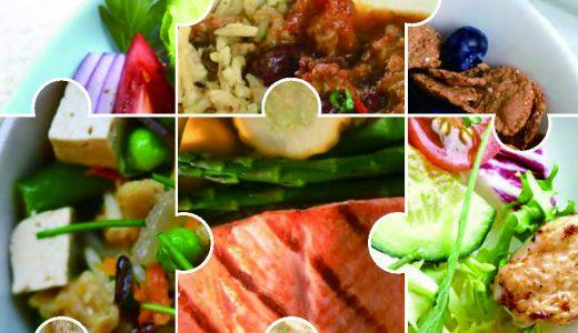 美国居民膳食指南中文版(2015-2020) 电子版 百度云盘免费下载