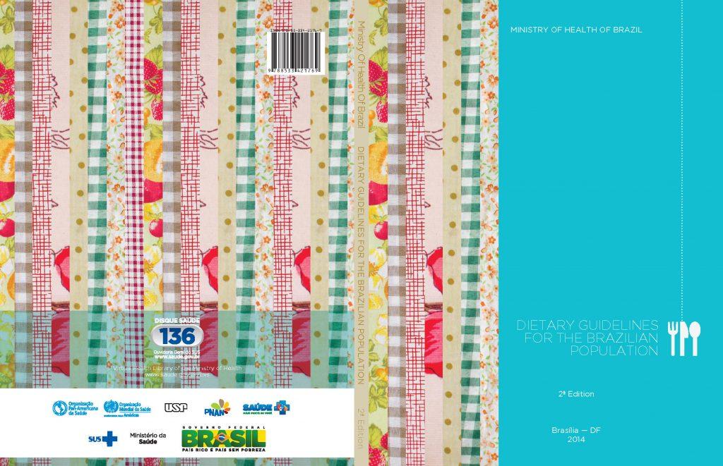 板栗育儿-巴西膳食指南(2014)