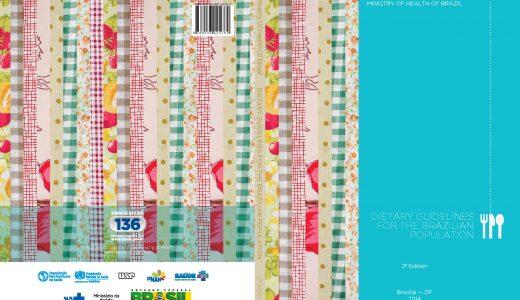 巴西膳食指南(2014) 英文版 电子书 百度云盘免费下载