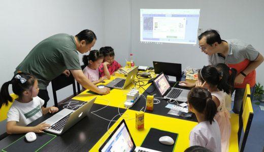 全国青少年软件编程等级考试大纲与说明(ScratchV20) 发布