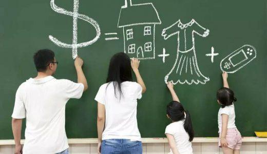 少儿财商教育有必要么?看看全国人大代表怎么说
