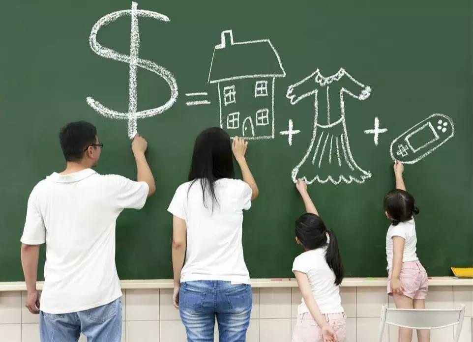 板栗育儿-少儿财商教育