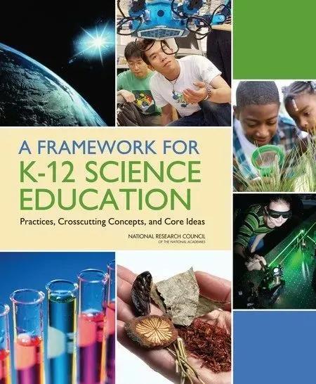 板栗育儿-K-12年级科学教育框架:实践、跨学科概念与学科核心概念
