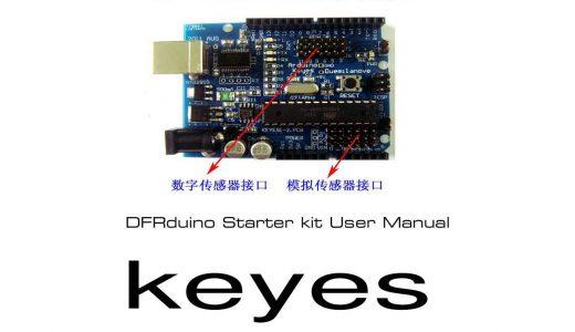 Arduino入门中文教程 Steam教育 素质教育 智能硬件主板卡 儿童编程 百度云盘下载