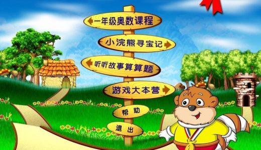小学奥林匹克(数学)教程(共6册) 数学学习 儿童教育 百度网盘下载