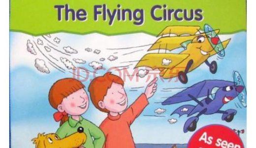 Oxford Reading Tree(牛津树全套26集)启蒙英语  英语都画片 儿童英语 少儿英语 百度云盘下载