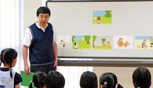 久野教学法思维训练名师课堂50讲 MP4视频格式 思维训练 日本育儿 视频教程 百度云盘网盘