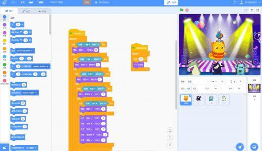 Scratch编程入门教程 儿童编程 少儿编程 编程教育 小板栗编程 百度云盘下载