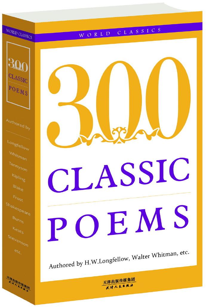 板栗育儿-300 Classicpoems:经典诗歌300首