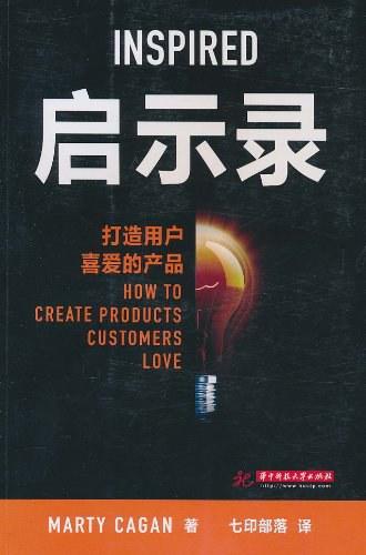 板栗育儿-启示录:打造用户喜爱的产品启示录:打造用户喜爱的产品
