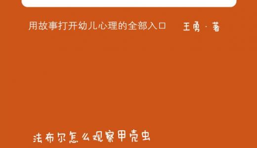 一眼看懂小孩子 王勇著 pdf电子书 百度云盘下载